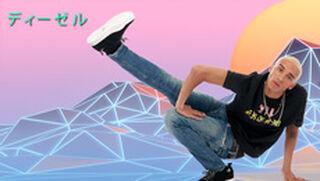 JoggJeans