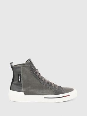 S-DESE ML, Grey - Sneakers