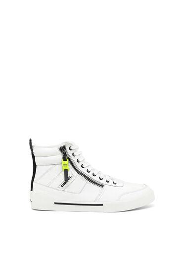 Men's High-top sneakers - S-Dvelows