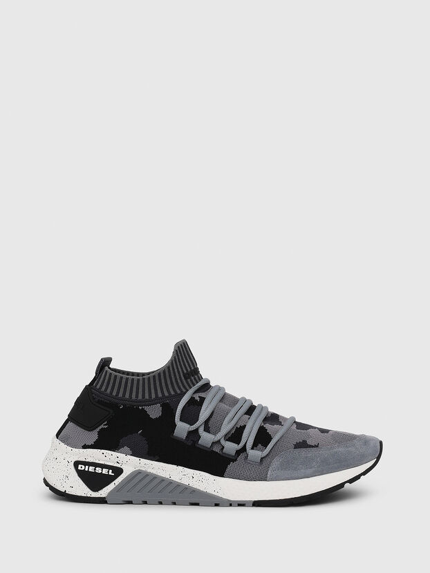 S-KB SL, Grey - Sneakers