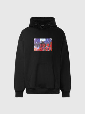 S-UMMEREL, Black - Sweatshirts